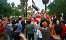 العراق: تجدد المظاهرات الخميس وتوقعات باتساعها اليوم