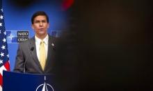 الولايات المتحدة تتراجع جزئيًا عن الانسحاب من سورية