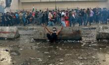 العراق: مقتل 40 شخصًا في المظاهرات ضد الفساد