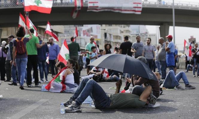 تكلفة الاحتجاجات اللبنانية تتجاوز المليار دولار وتوقعات بانهيار مالي آخر
