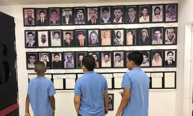الدعوة لإحياء الذكرى 63 لمجزرة كفر قاسم بالمدارس العربية