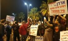 الناصرة: 4 إصابات متفاوتة في شجار