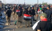 العراق: تجدد الاحتجاجات وقوات الأمن تلجأ للقمع