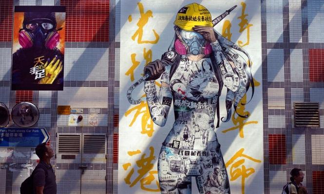 هونغ كونغ تدعم شرطتها