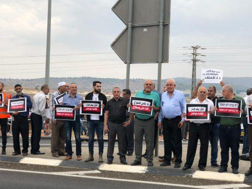 تظاهرة ضد العنف والجريمة على مفرق الحلزون
