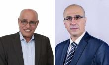انتخابات جت: الرئيسان السابق والحالي يخوضان منافسة شديدة