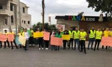 دبورية: وقفة احتجاجية لطلاب الشاملة ضد العنف والجريمة