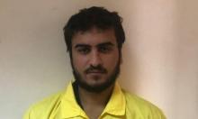 """محمد علي ساجت... عديل البغدادي و""""قاتله"""""""