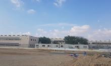 رهط: نزاع على أرض يحرم طلابا من التعليم