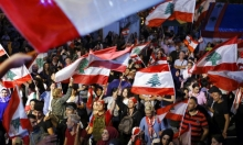 جمعية المصارف اللبنانية تسعى لتأمين رواتب الموظفين رغم الإغلاق