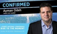 """#نبض_الشبكة: مشاركة فلسطينيين بمؤتمر """"جي ستريت"""" تتجاوز التطبيع"""