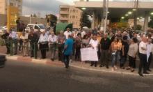 كفر ياسيف: وقفة احتجاجية عقب الاعتداء على منزل رئيس المجلس