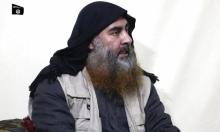 """تقرير: مساعده و""""النصرة"""" ساهموا بالإيقاع بالبغدادي"""