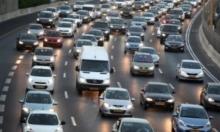 انتبهوا: إنارة مصابيح السيارات بدءا من 01.11.2019