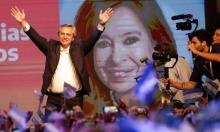 فوز اليساري فرنانديز برئاسة الأرجنتين