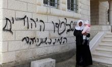 الاحتلال يهدم جدار مدرسة بجنين واعتداءات للمستوطنين بحوارة