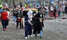صندوق النقد: البطالة تعتبر المحرك للتظاهرات في دول عربية