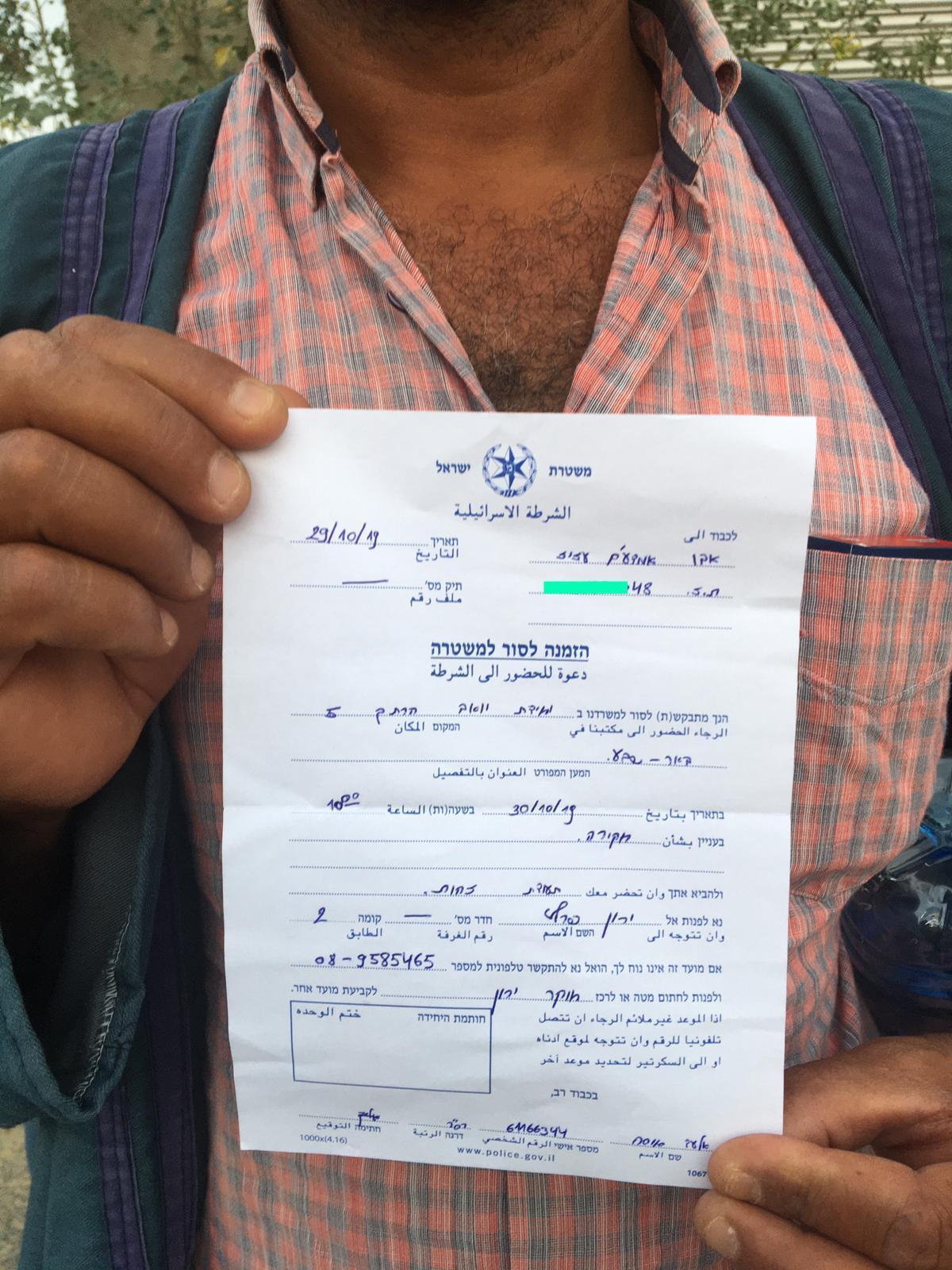 النقب: هدم العراقيب للمرة 165 واعتقال عزيز الطوري