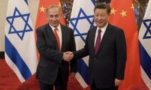 إسرائيل تبحث تقليص الاستثمارات الصينية بعد ضغوط أميركية