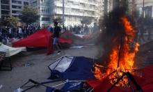 بيروت: مؤيدو حزب الله وأمل يهاجمون المعتصمين
