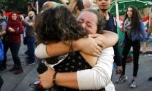 رغم استقالة الحريري: استمرار تعليق الدوام في البنوك اللبنانية