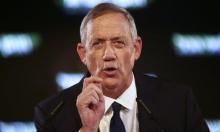 غانتس: إسرائيل لن تطالب أميركا بمحاربة إيران من أجلها