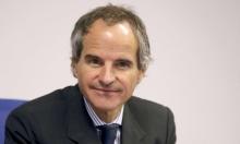 انتخاب الأرجنتيني غروسي مديرا عاما للوكالة الدولية للطاقة الذرية