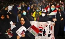 العراق: 13 قتيلا بكربلاء والاحتجاجات تتواصل رغم حظر التجوال