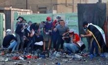 العراق: اتساع رقعة الاحتجاجات والصدر ينضم للمتظاهرين