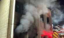 النقب: حريق في مدرسة بتل السبع