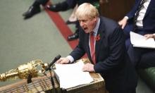 """انتخابات بريطانية في كانون الأول سعيًا للخروج من مأزق """"بريكست"""""""