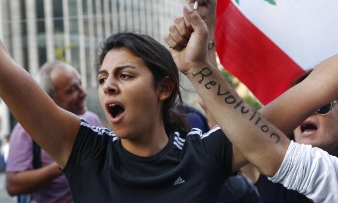 اللبنانيون يطالبون بالمزيد وسط تكهنات حول طبيعة الحكومة المقبلة