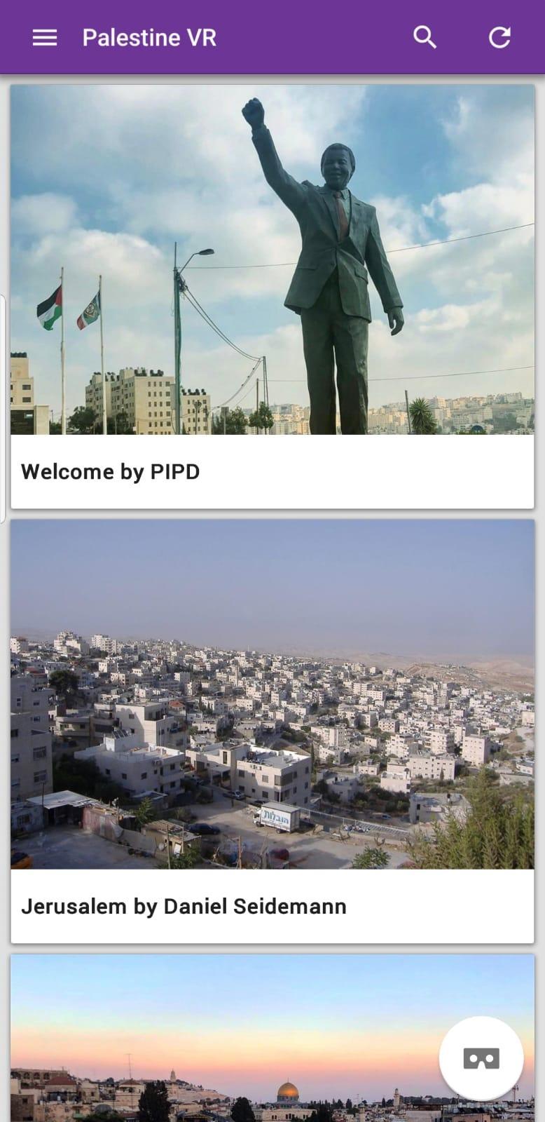 بسبب رفض زيارة طليب وعمر: تطبيق فيديو فلسطيني يوازي الواقع