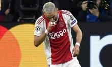 المغربي زياش يرغب في الانتقال لريال مدريد