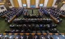 سورية: بدء مسار التفاوض حول الدستور في جنيف
