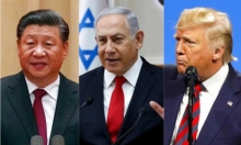 إثر ضغوط أميركية: هيئة لمراقبة الاستثمارات الصينية في إسرائيل