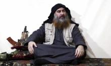 """منشق عن """"داعش"""" سلّم البغدادي"""