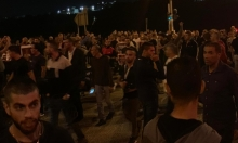 كفر قرع: إغلاق شارع 65 احتجاجا على الجريمة وتواطؤ الشرطة