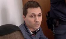 وزير القضاء الإسرائيلي يصادق على تسليم الهاكر الروسي لواشنطن