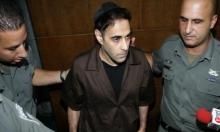خُمس الإسرائيليين يؤيدون العفو عن قاتل رابين