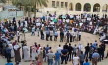 النقب: آلاف الطلاب بالبيوت بسبب إضراب الحافلات