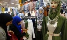 فرنسا: نقاش حول مشروع قانون يحظر الحجاب