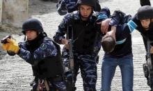 أجهزة أمن السلطة تعتقل 4 طلبة من جامعة الخليل