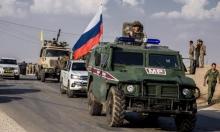 سورية: بدء تسيير الدوريات التركية الروسية المشتركة والنظام  ينسحب من تل تمر