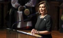 """النواب الأميركي يعترف بـ""""إبادة الأرمن"""" وتركيا تدين القرار"""