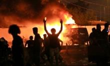 مقتل عنصر أمن عراقي بسقوط قذيفة قرب السفارة الأميركية في بغداد