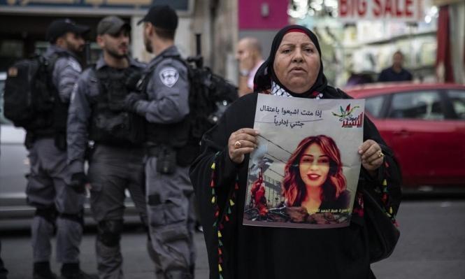 إعادة الأسيرة هبة اللبدي إلى المعتقل بعد نقلها للمستشفى