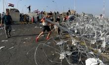 احتجاجات العراق: إحصاء القتلى عمل خطير