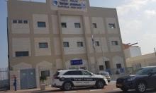 طمرة: افتتاح مركز للشرطة.. وغياب الاحتجاج