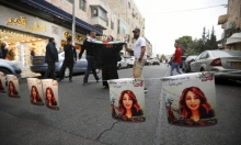 الخارجية الإسرائيلية حذرت الحكومة من أزمة مع الأردن